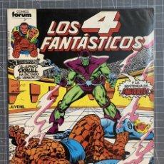 Comics: LOS 4 FANTASTICOS #3 - COMICS FORUM VOL 1. Lote 191379908