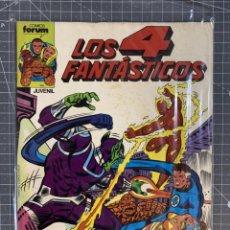 Cómics: LOS 4 FANTASTICOS 2 - COMICS FORUM VOL 1. Lote 191604788