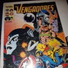 Cómics: TEBEOS COMICS CANDY - VENGADORES 60 - FORUM - AA97. Lote 192008020