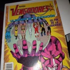 Cómics: TEBEOS COMICS CANDY - VENGADORES 71 PRIMERA EDICIÓN - FORUM - AA97. Lote 192009295