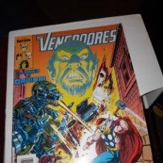 Cómics: TEBEOS COMICS CANDY - VENGADORES 84 PRIMERA EDICIÓN - FORUM - AA97. Lote 192009685