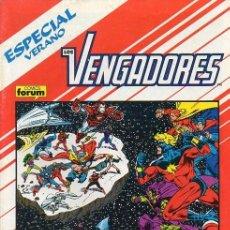 Cómics: LOS VENGADORES ESPECIAL VERANO 1988 - FORUM. Lote 192113428