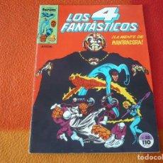 Cómics: LOS 4 FANTASTICOS VOL. 1 Nº 35 ( BYRNE ) ¡BUEN ESTADO! MARVEL FORUM. Lote 192209663