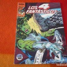 Cómics: LOS 4 FANTASTICOS VOL. 1 Nº 57 ( BYRNE ) ¡BUEN ESTADO! MARVEL FORUM. Lote 192209805