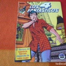 Cómics: LOS 4 FANTASTICOS VOL. 1 Nº 59 ( BYRNE ) ¡BUEN ESTADO! MARVEL FORUM. Lote 192209833