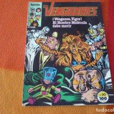 Cómics: LOS VENGADORES VOL. 1 Nº 30 ( SHOOTER ) ¡BUEN ESTADO! MARVEL FORUM. Lote 192312623