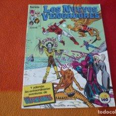 Cómics: LOS NUEVOS VENGADORES VOL. 1 Nº 11 ( ENGLEHART MILGROM ) ¡BUEN ESTADO! MARVEL FORUM. Lote 192312925
