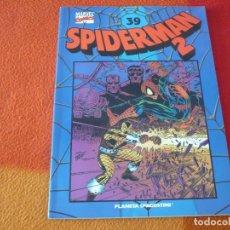 Cómics: SPIDERMAN 2 Nº 39 COLECCIONABLE AZUL ( ERIK LARSEN ) ¡BUEN ESTADO! MARVEL FORUM. Lote 192313862