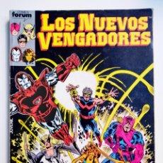 Cómics: RETAPADO LOS NUEVOS VENGADORES 1 AL 5 STEVE ENGLEHART ALLEN MILGROM COMICS FORUM. Lote 192867792