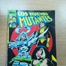 Cómics: NUEVOS MUTANTES VOL 1 #5. Lote 192926480