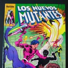 Comics : EXCELENTE ESTADO LOS NUEVOS MUTANTES 16 FORUM. Lote 193073531