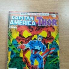 Cómics: CAPITAN AMERICA THOR (MARVEL TWO-IN-ONE) RETAPADO (NUMEROS 66 A 68). Lote 193258150