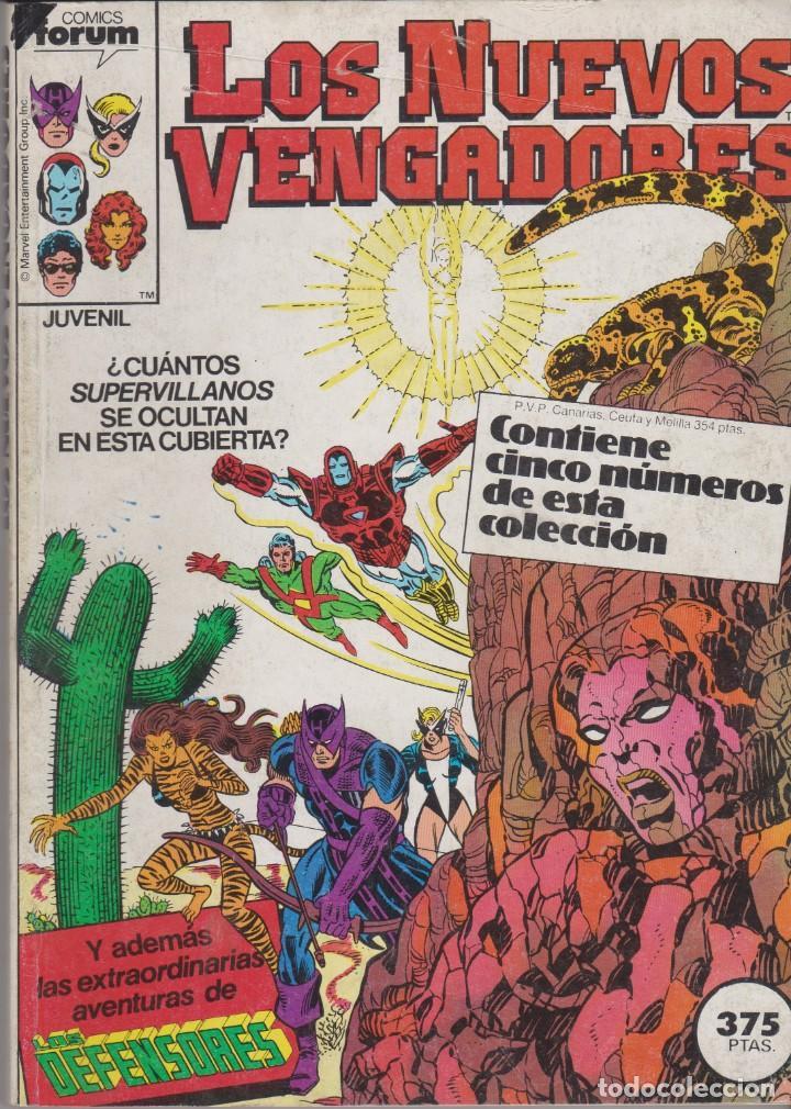 LOS NUEVOS VENGADORES -- INCLUYE DEL 16 AL 20 (Tebeos y Comics - Forum - Retapados)