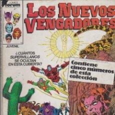 Cómics: LOS NUEVOS VENGADORES -- INCLUYE DEL 16 AL 20. Lote 193381367