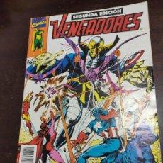 Cómics: COMIC LOS VENGADORES Nº2 FORUM AÑOS 80-90. Lote 193611353
