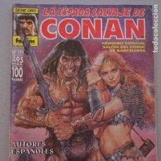 Cómics: ESPADA SALVAJE DE CONAN 1ª EDICIÓN, Nº 171. Lote 194113951