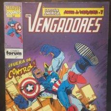 Cómics: LOS VENGADORES VOL.1 N.99 ACTOS DE VENGANZA . ( 1983/1994 ).. Lote 194300285