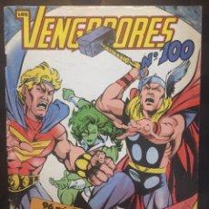 Cómics: LOS VENGADORES VOL.1 N.100 ACTOS DE VENGANZA E INFERNO . ESPECIAL 96 PP . ( 1983/1994 ).. Lote 194300667