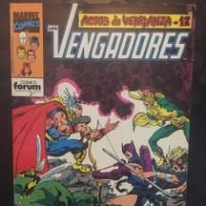 Cómics: LOS VENGADORES VOL.1 N.104 ACTOS DE VENGANZA . ( 1983/1994 ).. Lote 194309510