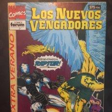 Cómics: LOS NUEVOS VENGADORES VOL.2 EXTRA VERANO 1994 RAPTOR Y ULTRON . ESPECIALES ( 1987/1994 ).. Lote 194310702