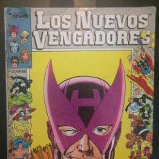 Cómics: LOS NUEVOS VENGADORES VOL.1 N.14 . TIGRA ARDE EN EL INFIERNO .( 1987/1994 ).. Lote 194311172
