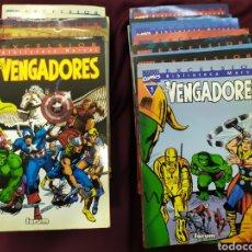 Cómics: MARVEL COMICS.LOS VENGADORES. EXCELSIOR BIBLIOTECA MARVEL. FORUM 20 NUMEROS. Lote 194727428