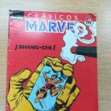 Cómics: CLASICOS MARVEL #33. Lote 194728693