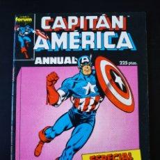 Cómics: EXCELENTE ESTADO CAPITAN AMERICA ANNUAL FORUM ESPECIAL PRIMAVERA. Lote 194750606