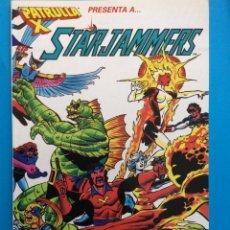 Cómics: N º 18 - EDICIÓN PRESTIGIO CÓMICS FORUM - STARJAMMERS 2. Lote 194765436