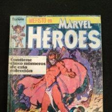 Cómics: FORUM MARVEL HEROES, TOMO CINCO NÚMEROS DEL 26 AL 30. Lote 194878438