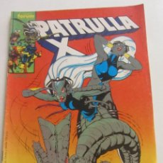 Cómics: LA PATRULLA X. Nº 25 1ERA EDICION. FORUM. MUCHOS MAS A LA VENTA MIRA TUS FALTAS CX43. Lote 194911238
