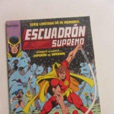 Cómics: ESCUADRON SUPREMO Nº 6 FORUM MUCHOS MAS ALA VENTA MIRA TUS FALTAS CX43. Lote 194912998