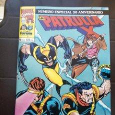 Cómics: LA PATRULLA X ESPECIAL 30 ANIVERSARIO. Lote 194914625
