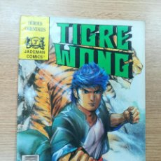 Cómics: TIGRE WONG #2. Lote 194961482