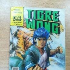 Cómics: TIGRE WONG #2. Lote 194961503