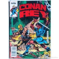 Cómics: CONAN REY Nº 51 / FORUM 1988 (DON KRAAR & MIKE DOCHERTY) SERIE GRAPA. Lote 195095505