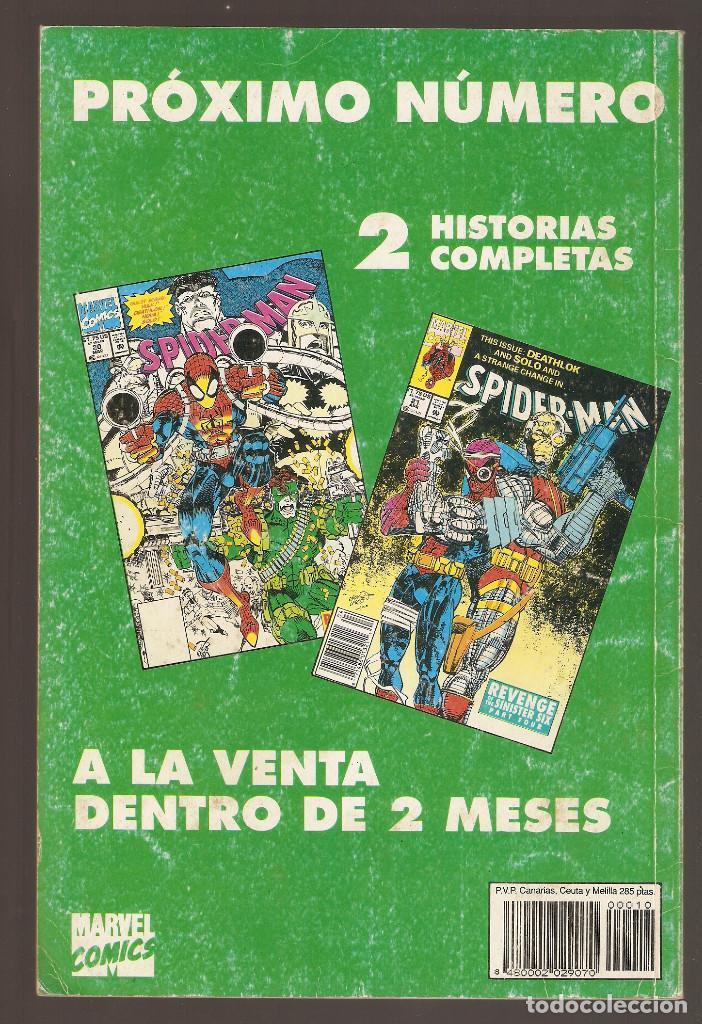 Cómics: LA VENGANZA DE LOS SEIS SINIESTROS - TOMO Nº 10 - CON EL MOTORISTA FANTASMA - FORUM - - Foto 2 - 195149242