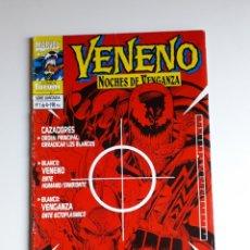 Cómics: VENENO. NOCHES DE VENGANZA. NUM 1. Lote 195158552