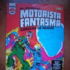 Cómics: EL ORIGINAL MOTORISTA FANTASMA CABALGA DE NUEVO. EL FUEGO Y LA FURIA. NUM 3. FORUM. Lote 195175812