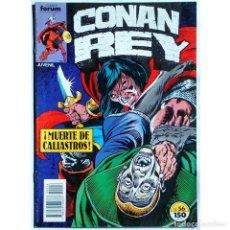 Cómics: CONAN REY Nº 56 / FORUM 1989 (DON KRAAR & TONY DE ZUÑIGA / MIKE DOCHERTY) SERIE GRAPA. Lote 195234062