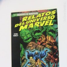Cómics: RELATOS DEL UNIVERSO MARVEL. LOS CAZADORES DE MONSTRUOS. FORUM, 1999.. Lote 195260545