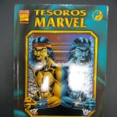 Cómics: TESOROS MARVEL SHANG-CHI MASTER OF KUNG-FU ESPECIAL B/N CÓMICS FÓRUM MARVEL. Lote 195360883