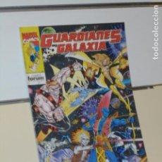 Cómics: GUARDIANES DE LA GALAXIA Nº 1 - FORUM. Lote 195422063
