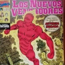 Cómics: LOS NUEVOS VENGADORES TOMO FORUM NºS 46 A 50 . Lote 196044230