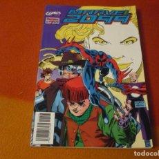 Cómics: MARVEL 2099 Nº 7 ( PETER DAVID ) ¡MUY BUEN ESTADO! SPIDERMAN RAVAGE PUNISHER DOCTOR MUERTE FORUM. Lote 196922485