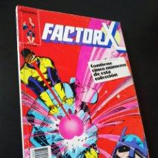 Cómics: MUY BUEN ESTADO FACTOR X 11 AL 15 RETAPADO FORUM. Lote 196972566