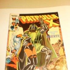 Cómics: LA PATRULLA X. VENCIDOS POR MUERTE. Nº 7 COLO 1985 (BUEN ESTADO). Lote 197059703