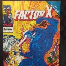 Comics : FACTOR X VOL.1 N.54 SAGA ISLA MUIR : LA ÚLTIMA BATALLA DEL PROFESOR X . ( 1988/1995 ).. Lote 197441762