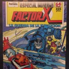 Comics: FACTOR X VOL.1 ESPECIAL INVIERNO 1988 LA GUERRA DE LA EVOLUCIÓN . ( 1988/1995 ).. Lote 197566357