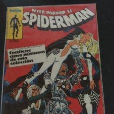 Comics : FORUM RETAPADO SPIDERMAN DEL NUMERO 121 AL 125 BUEN ESTADO. Lote 197659987